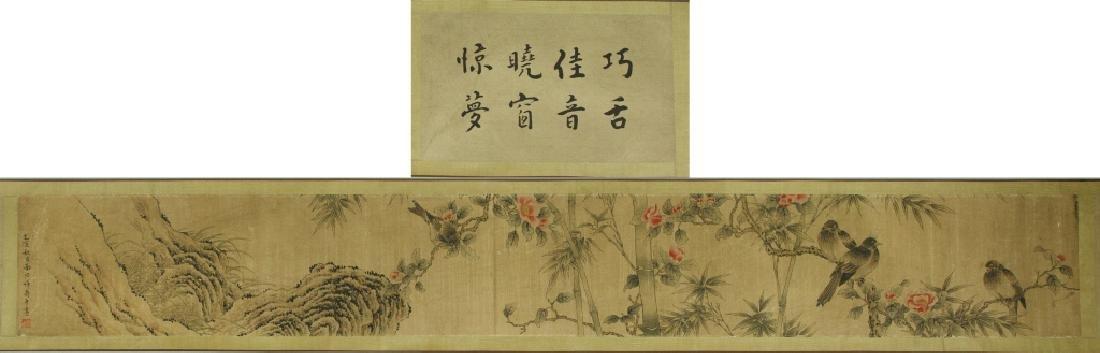 Yun Shouping 1633-1690 Watercolour on Paper