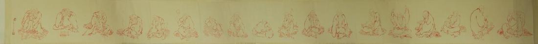 Red Line Drawing Hand Scroll Hongyi 1880-1942