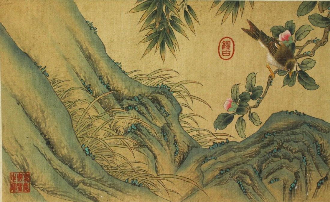 Watercolour on Silk Scroll MaYuanyu 1669-1722 - 10