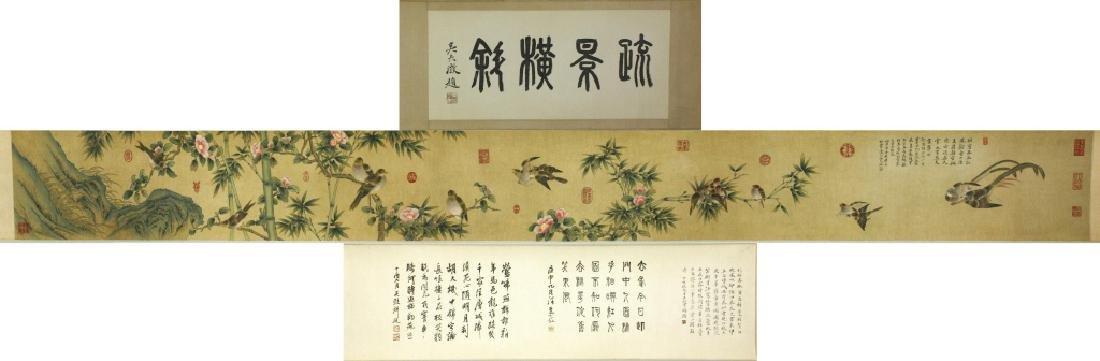 Watercolour on Silk Scroll MaYuanyu 1669-1722