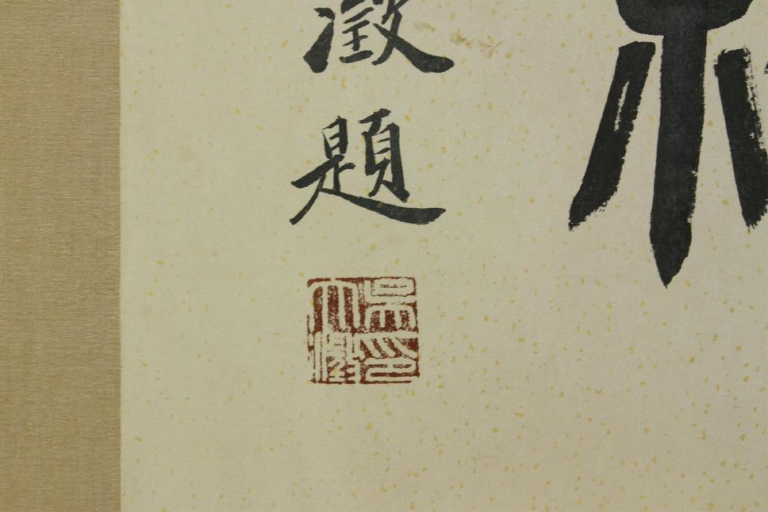 Watercolour on Silk Scroll MaYuanyu 1669-1722 - 2