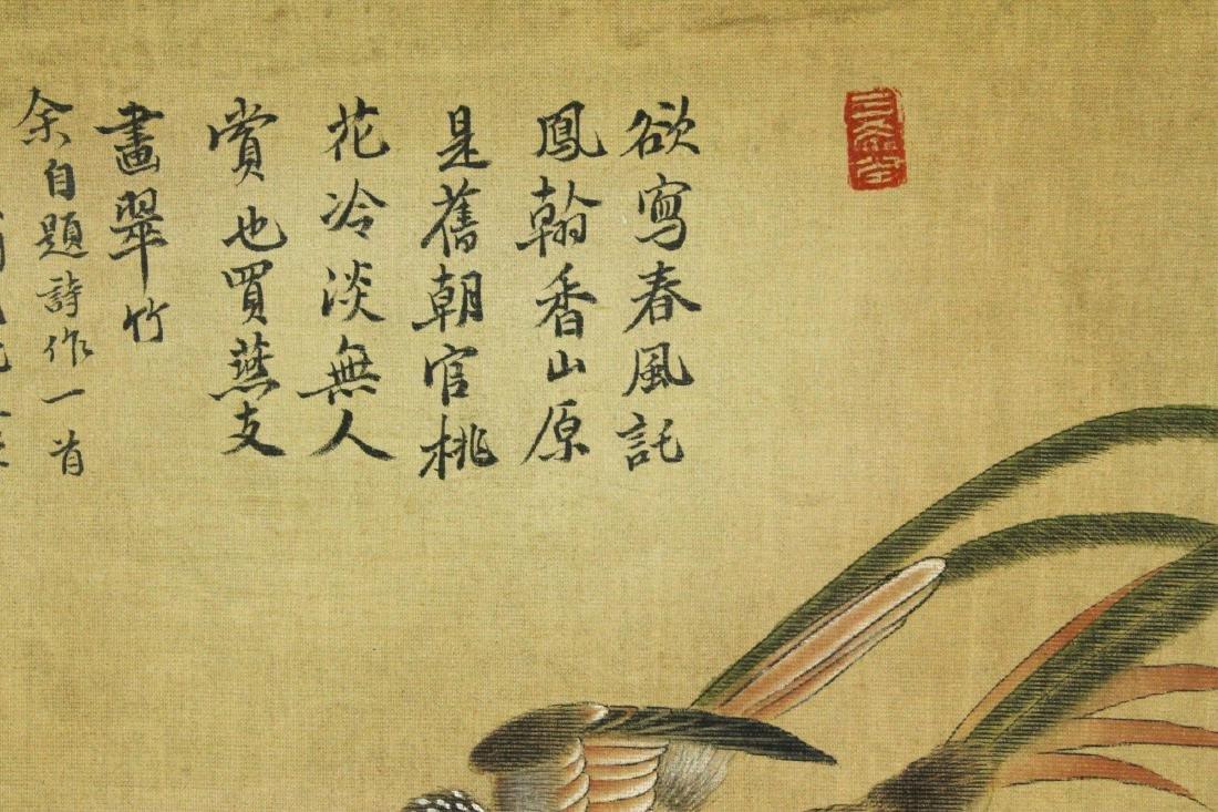 Watercolour on Silk Scroll MaYuanyu 1669-1722 - 4