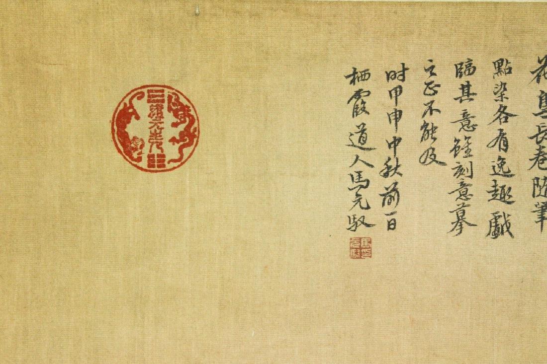 Watercolour on Silk Scroll MaYuanyu 1669-1722 - 5
