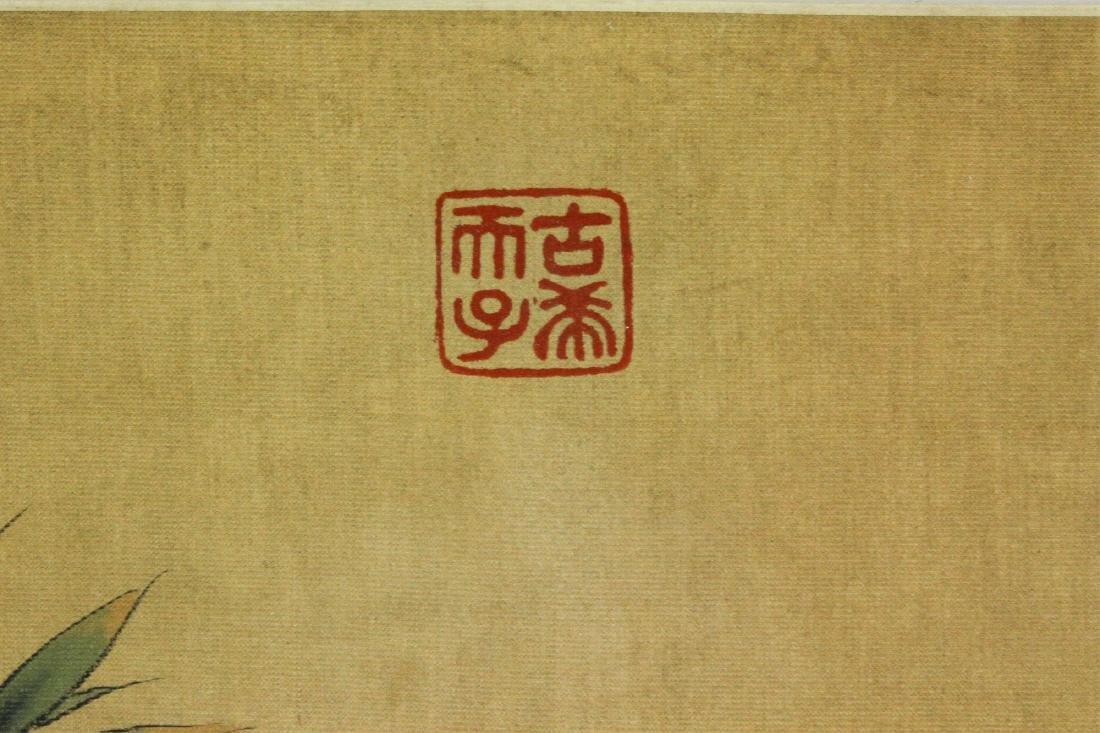 Watercolour on Silk Scroll MaYuanyu 1669-1722 - 6