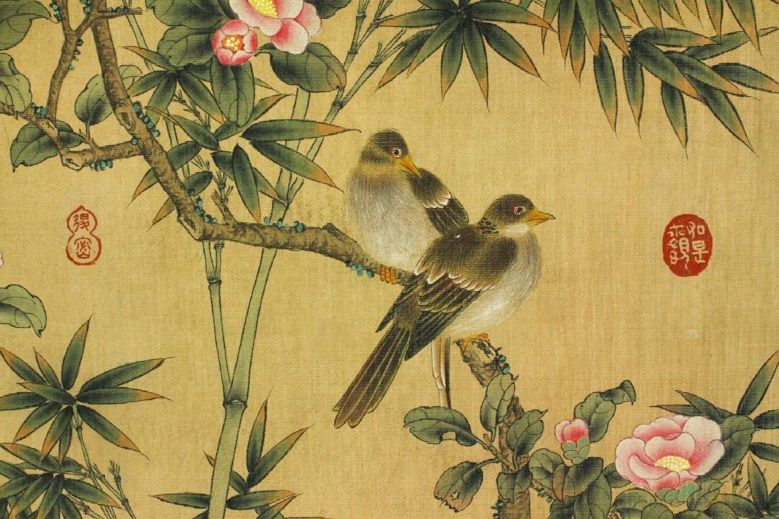 Watercolour on Silk Scroll MaYuanyu 1669-1722 - 8