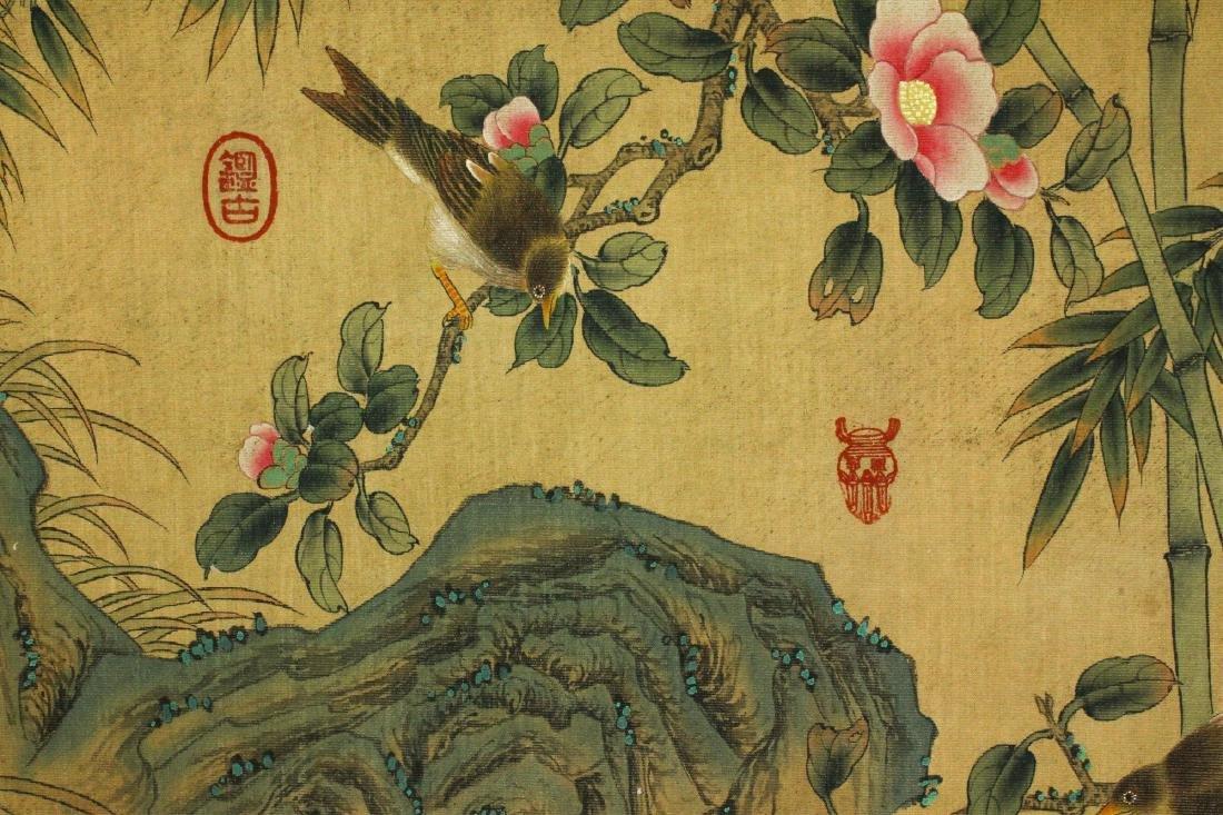 Watercolour on Silk Scroll MaYuanyu 1669-1722 - 9