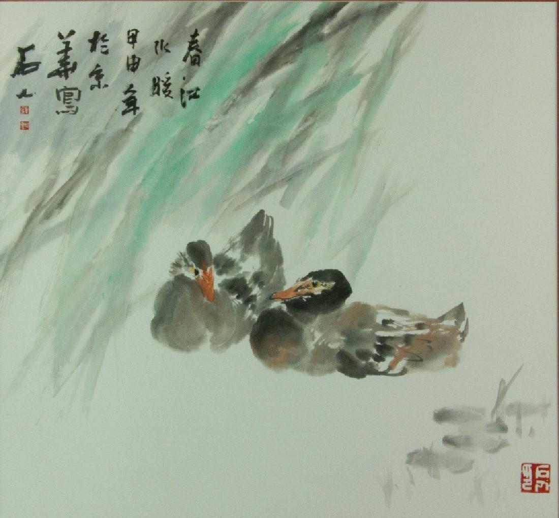 Shi Ren b. 1964 Watercolour on Paper w/ Frame