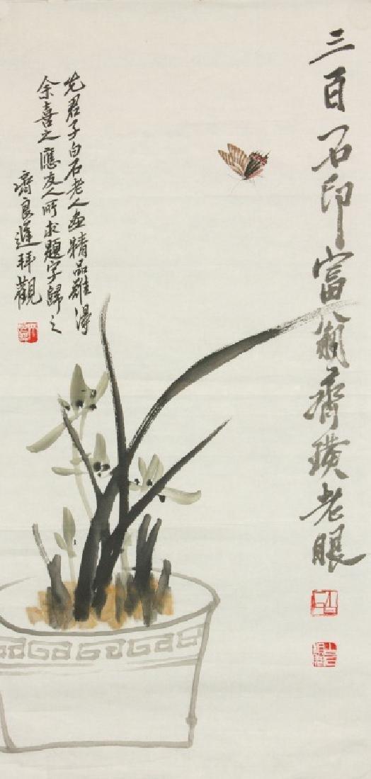 Qi Baishi 1864-1957 Chinese Watercolour on Paper