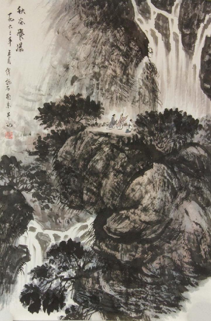Fu Baoshi 1904-1965 Chinese Watercolour on Paper