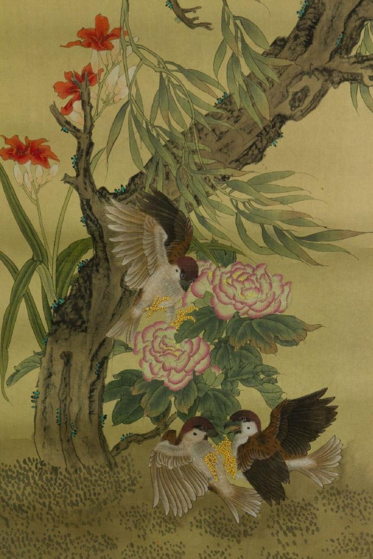 He Xiangning 1878-1972 Watercolour on Silk - 3