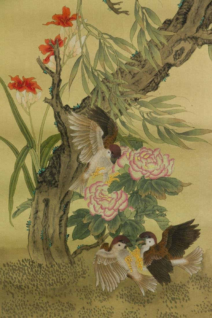 He Xiangning 1878-1972 Watercolour on Silk - 5