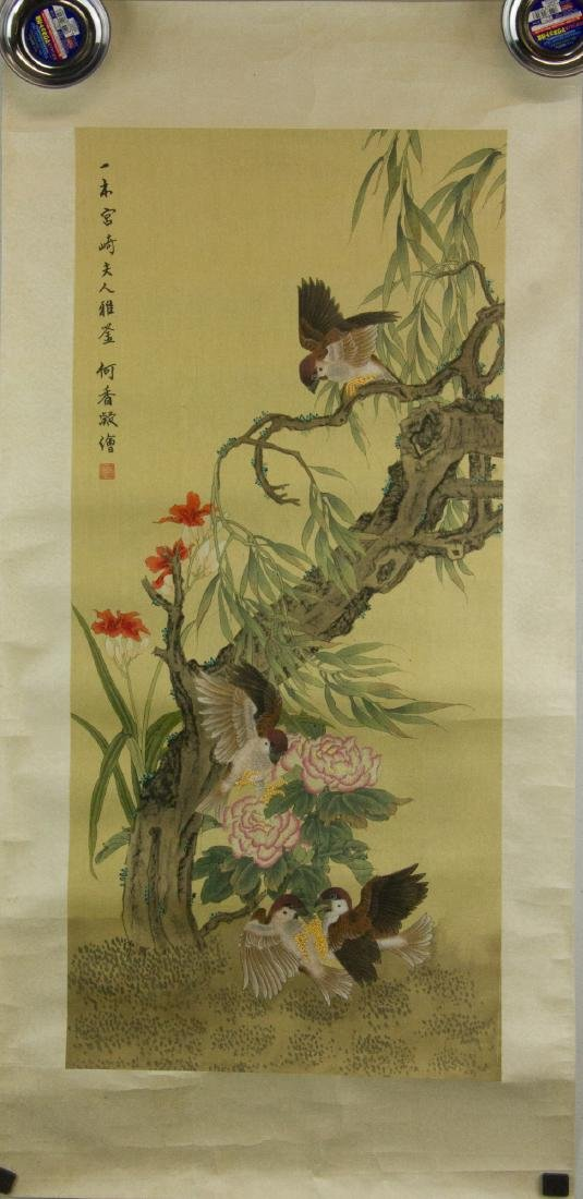 He Xiangning 1878-1972 Watercolour on Silk - 7