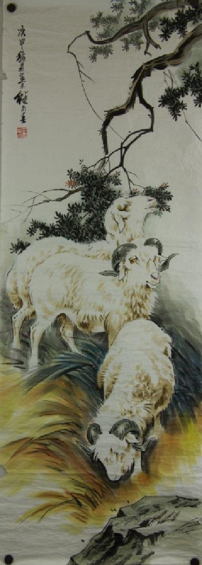 Liu Jilu 1918-1983 Watercolour on Paper