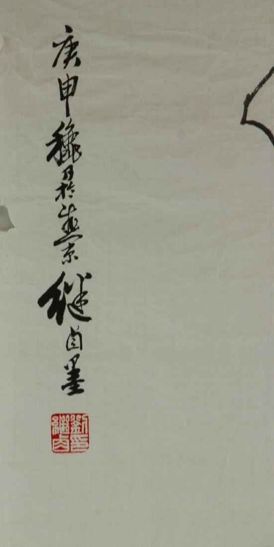 Liu Jilu 1918-1983 Watercolour on Paper - 2