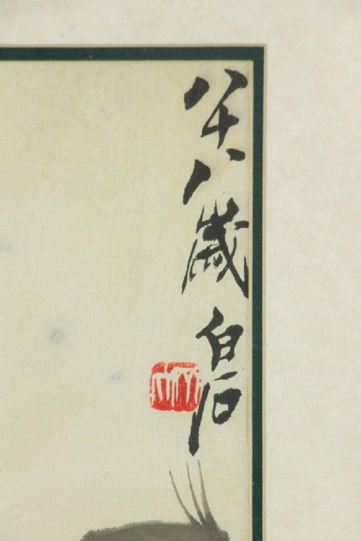 Qi Baishi 1864-1957 Chinese Ink on Paper Framed - 2
