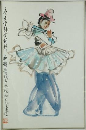 Watercolour on Paper Framed Yang Zhiguang b. 1930