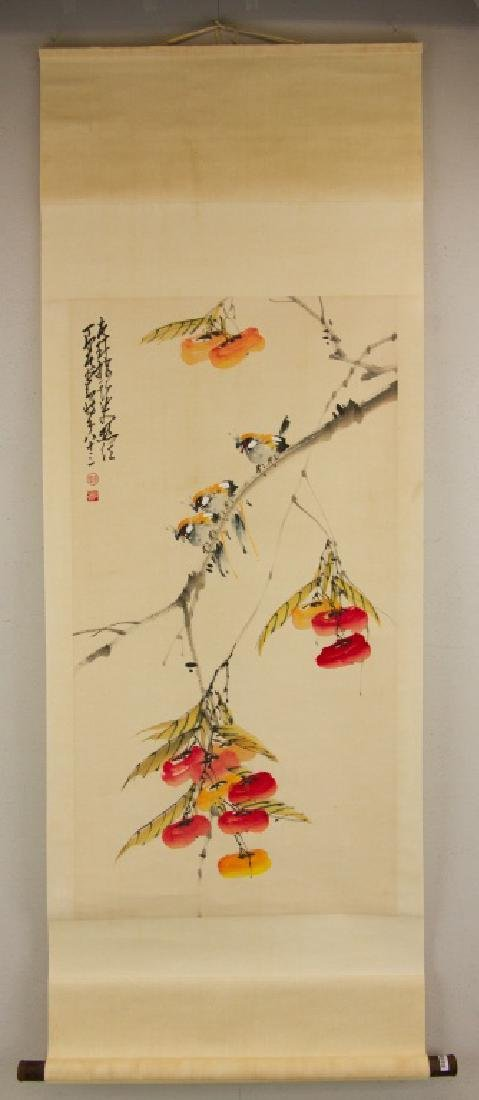 Zhao Shaoang 1905-1998 Watercolour on Paper Scroll - 4