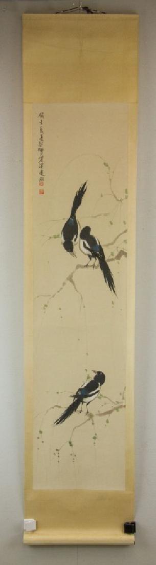 Xu Beihong 1895-1953 Watercolour on Paper Scroll - 6