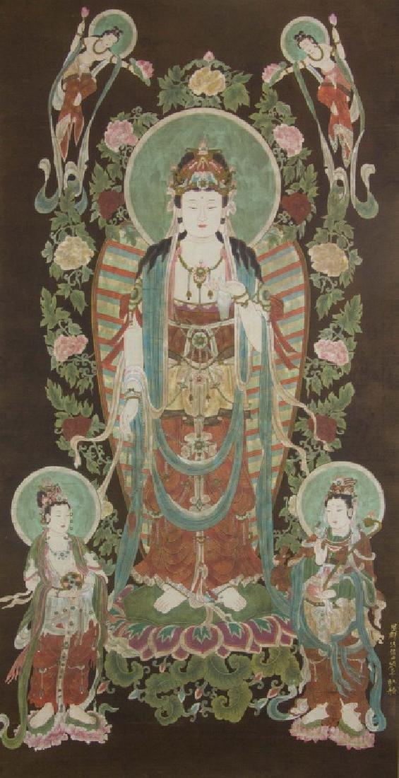 Zhang Daqian 1899-1983 Watercolour on Paper Scroll