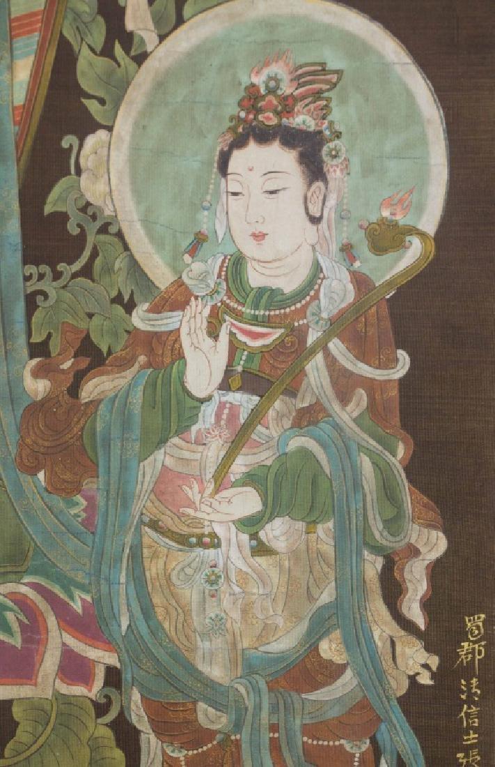 Zhang Daqian 1899-1983 Watercolour on Paper Scroll - 5