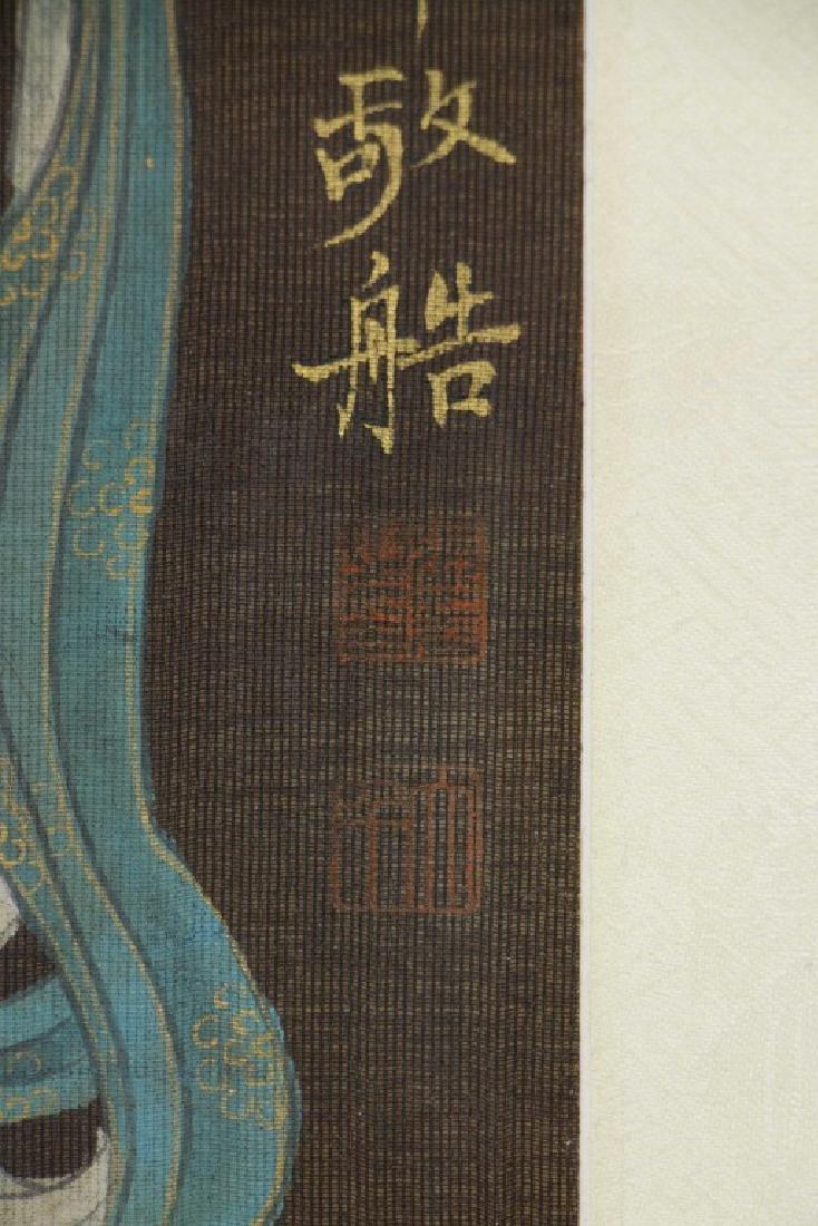 Zhang Daqian 1899-1983 Watercolour on Paper Scroll - 7