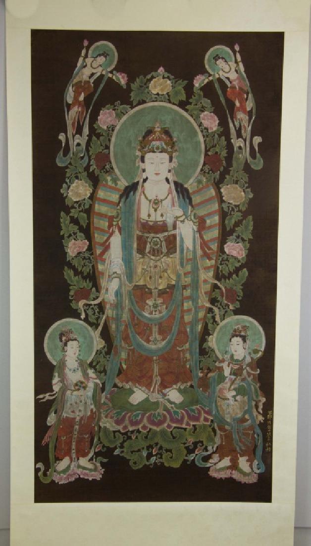Zhang Daqian 1899-1983 Watercolour on Paper Scroll - 8