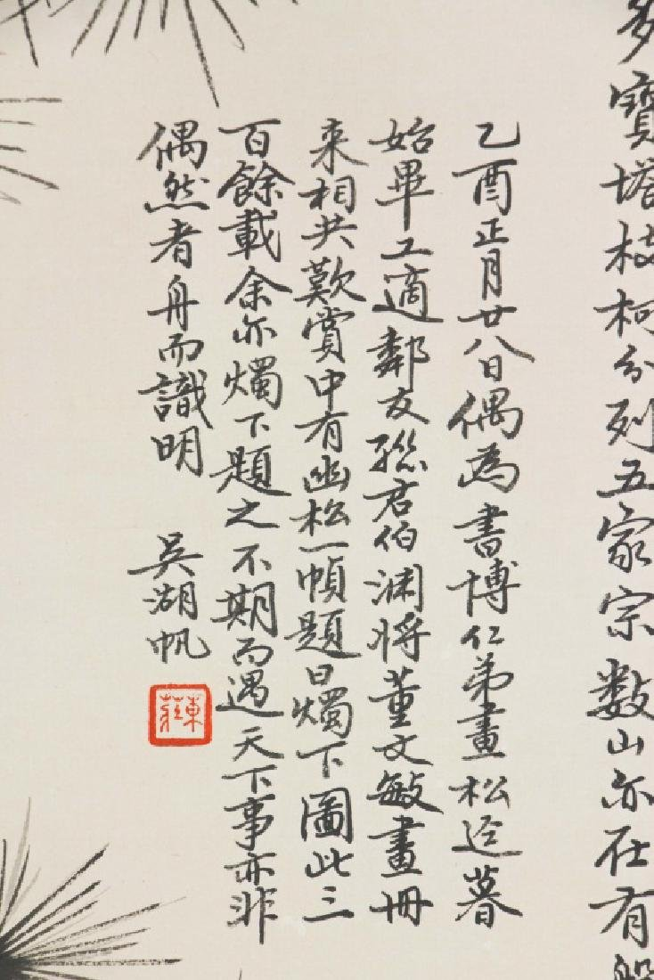 Wu Hufan 1894-1968 Chinese Ink on Paper Scroll - 2