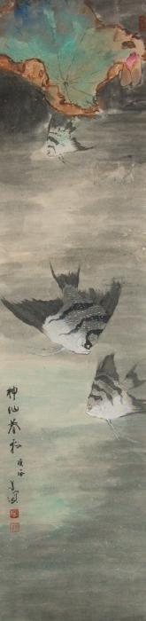 Yang Shanshen 1913-2004 Watercolour Paper Scroll