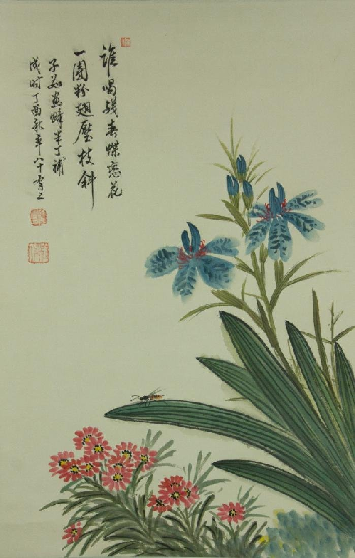 Chen Banding 1876-1970 Watercolour on Paper Scroll