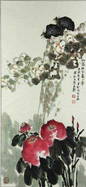 Chinese Watercolour on Paper Signed by Artist