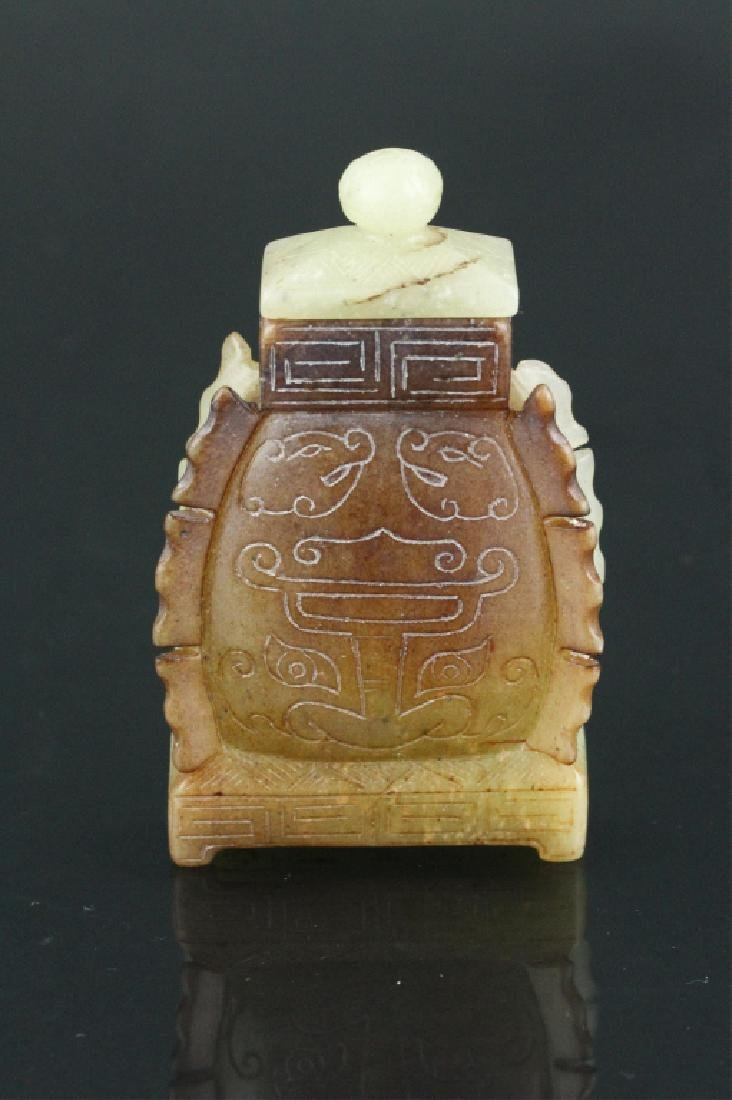 Chinese Celadon Jade Carved Snuff Bottle