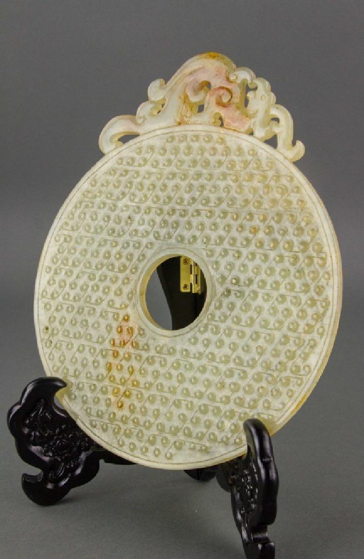Chinese Jade Nephrite Carved Bi Disk - 2