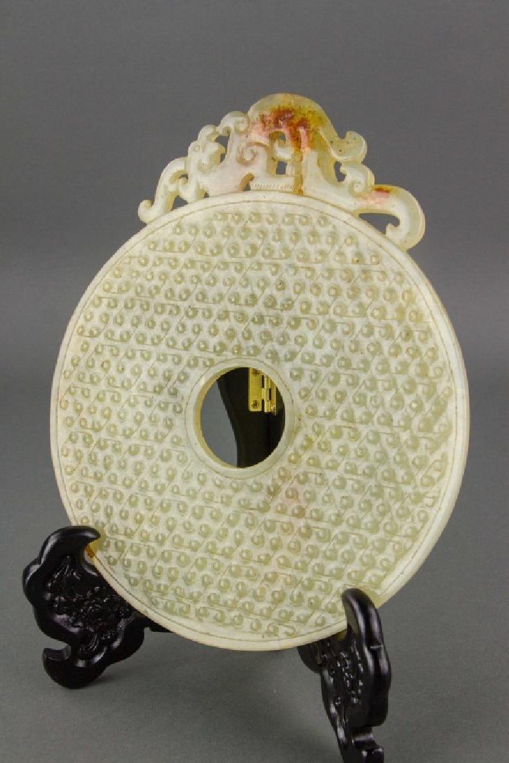 Chinese Jade Nephrite Carved Bi Disk - 3