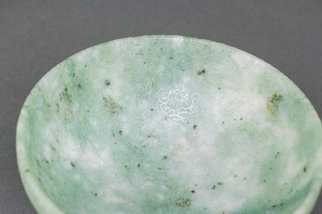 Chinese Green Jade Carved Bowl with Qianlong Mark - 2