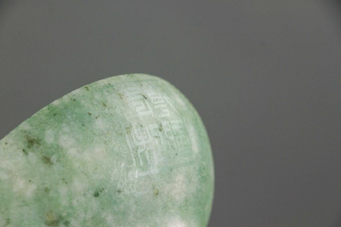 Chinese Green Jade Carved Bowl with Qianlong Mark - 3