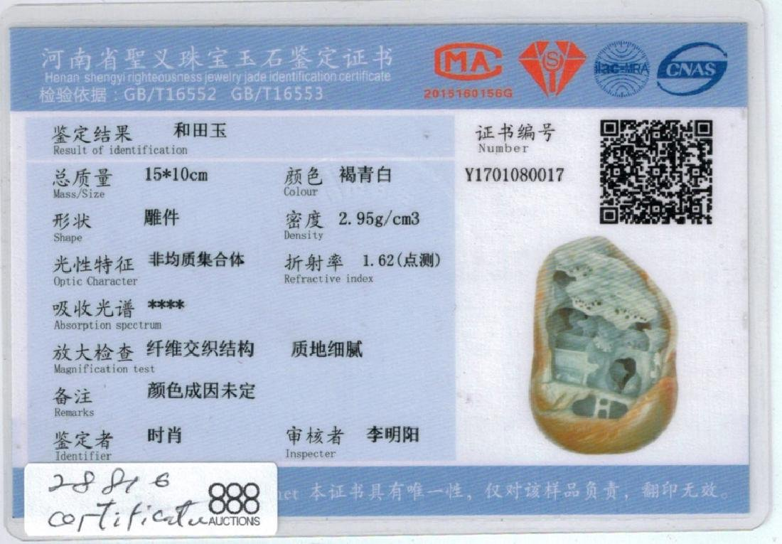 Chinese Hetian White Jade Boulder w/ Certificate - 6