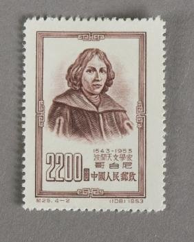 One Stamp of C.25 World Famous People