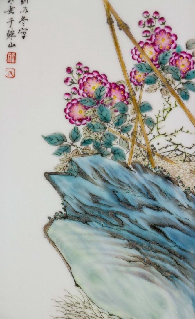 4 PC Liu Yucen 1904-1969 Porcelain Plague Painting - 10