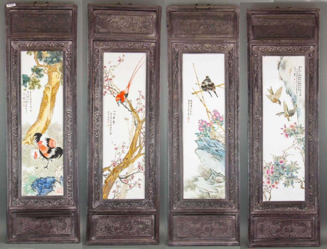 4 PC Liu Yucen 1904-1969 Porcelain Plague Painting