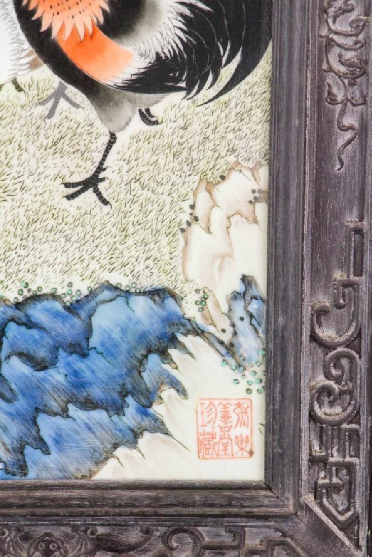 4 PC Liu Yucen 1904-1969 Porcelain Plague Painting - 3