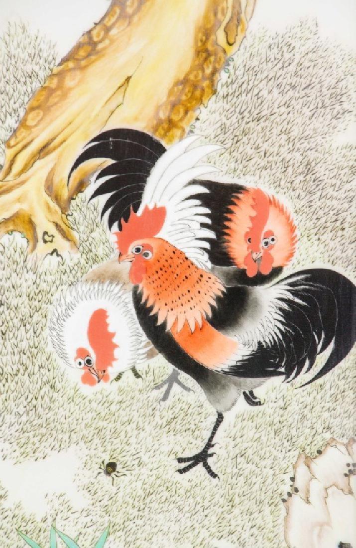 4 PC Liu Yucen 1904-1969 Porcelain Plague Painting - 4