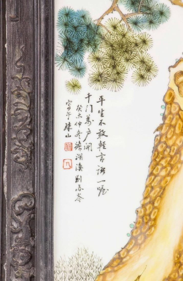 4 PC Liu Yucen 1904-1969 Porcelain Plague Painting - 5