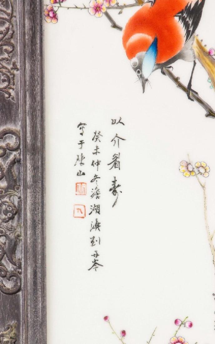 4 PC Liu Yucen 1904-1969 Porcelain Plague Painting - 6