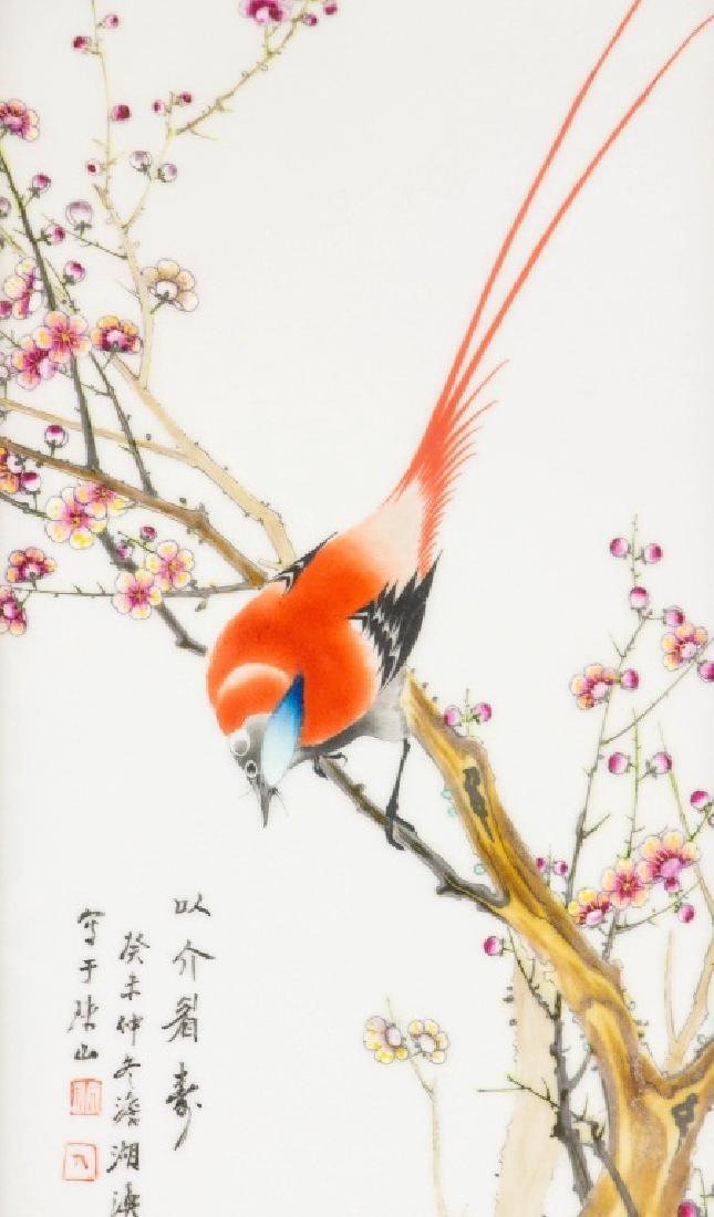 4 PC Liu Yucen 1904-1969 Porcelain Plague Painting - 7