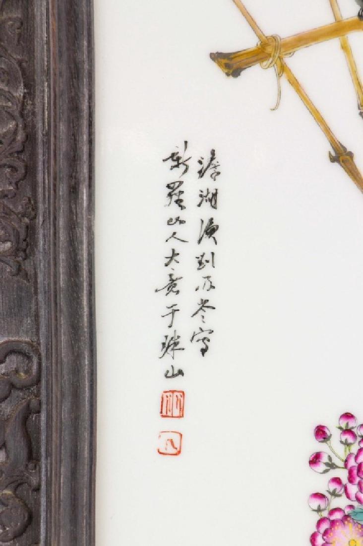 4 PC Liu Yucen 1904-1969 Porcelain Plague Painting - 8