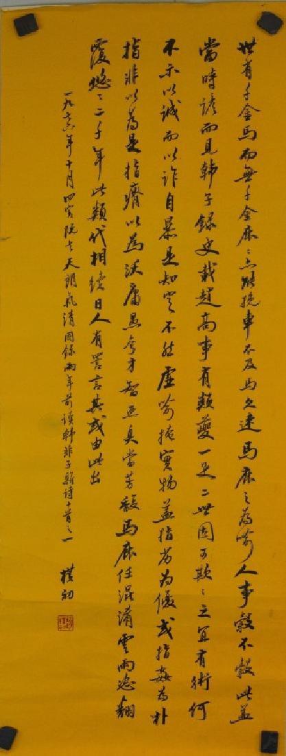 Zhao Puchu 1907-2000 Chinese Calligraphy on Paper