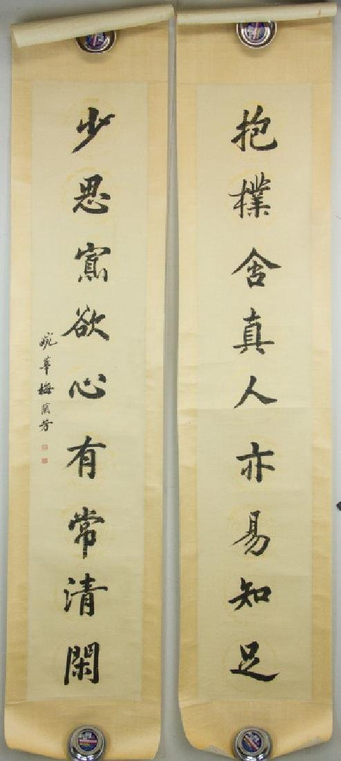 Mei Lanfang 1894-1961 Chinese Calligraphy on Paper