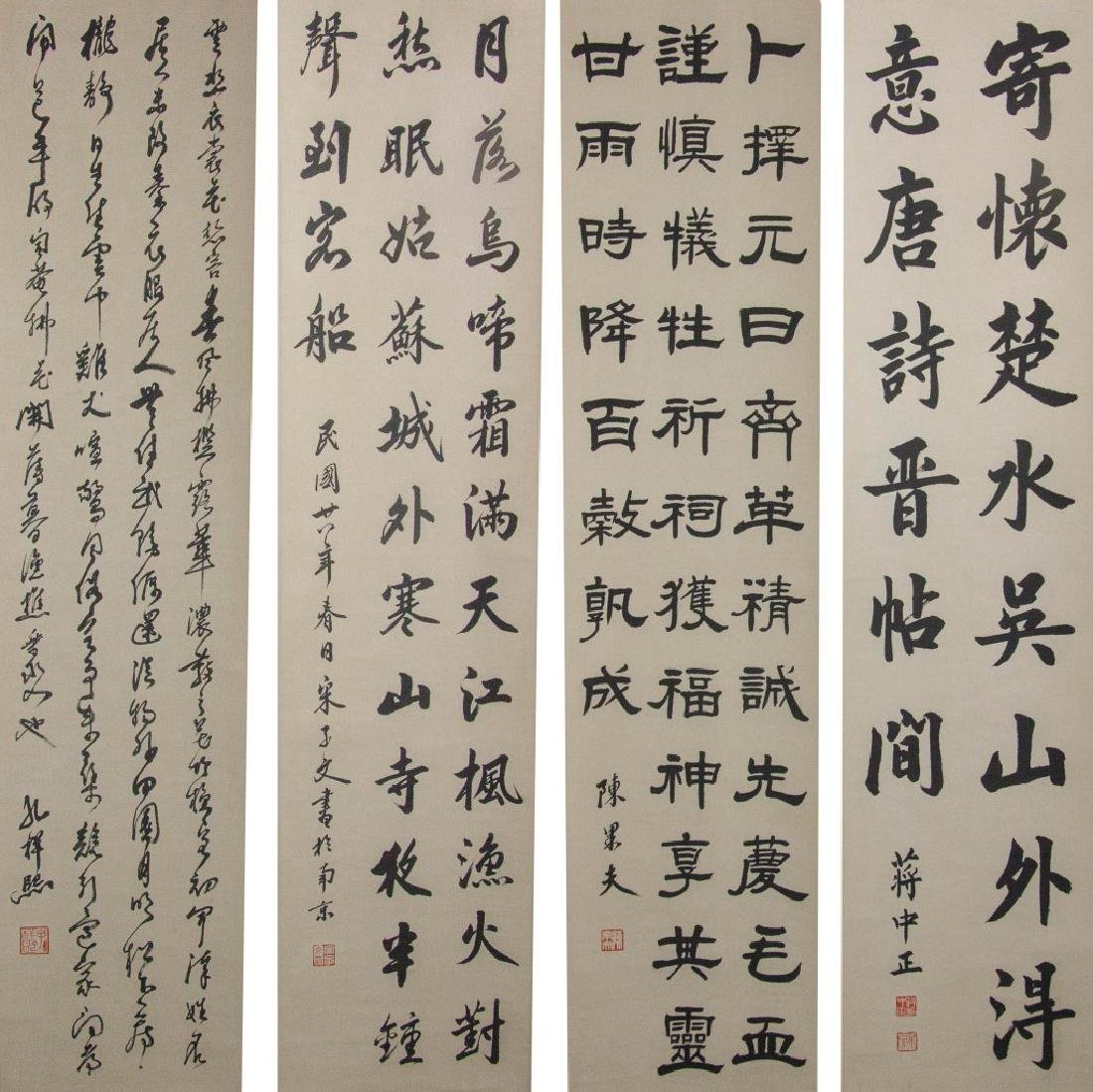 Four Big Families of China Calligraphy PaperScroll