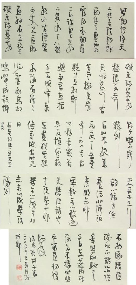 Zhang Hai b.1941 Chinese Calligraphy on Handscroll