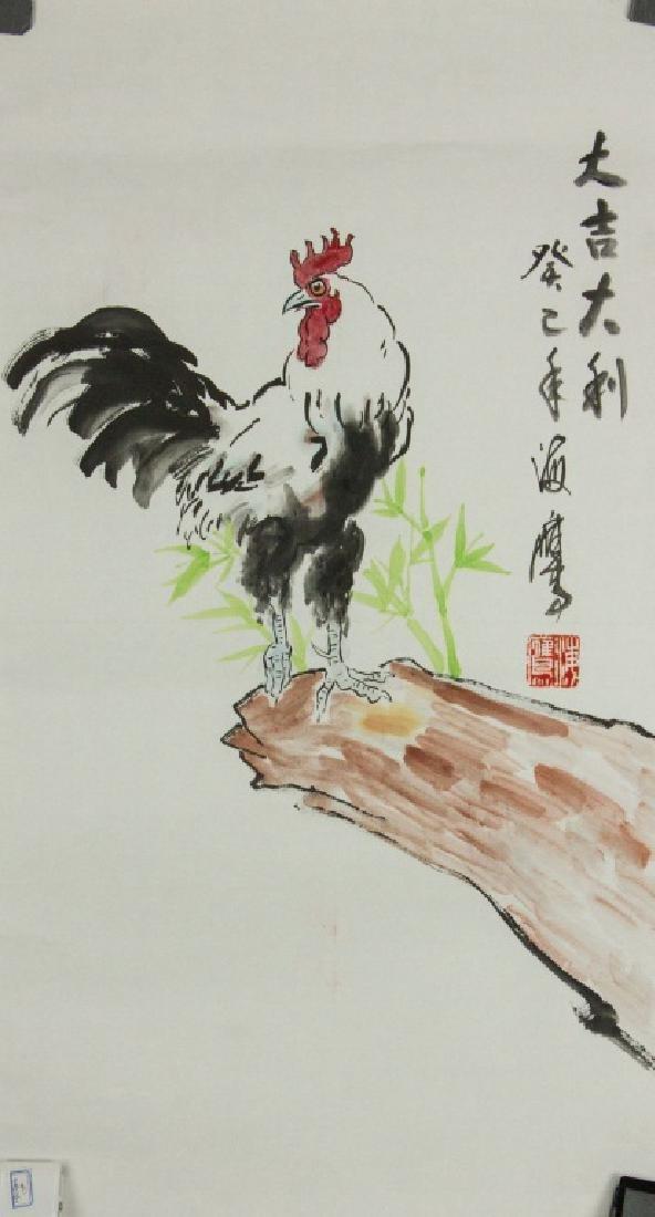 Bao Haiying b.1976 Chinese Watercolour on Paper